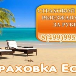 02989aeec99212ff353c26f9268c58a4