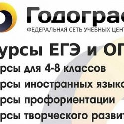 0a8107e2-ef52-4358-8660-beb591b3da1b
