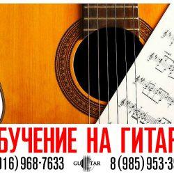 zp.guitar4