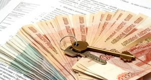 dwelling document money finances key rate business wealth investment paper financial home close-up goal sign number currency bank banking data market trading roubles account amount savings certificate