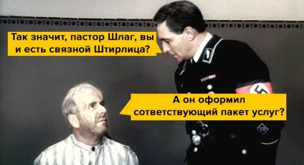 prodavtsy-iz-salona-svyazi-rasskazali-babushke-kak-pol-zovat-sya-telefonom-vzyav-za-e-to-10-ty-syach-rublej