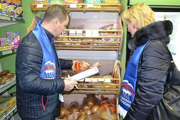 v-zelenograde-proveli-monitoring-tsen-na-potrebitel-skuyu-korzinu-v-supermarketah-okruga