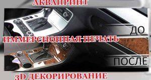 imerisprint-zelenograd-info