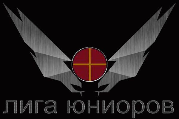 liga-yuniorov-2