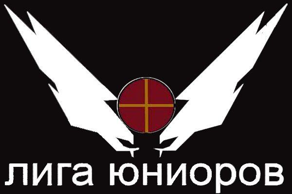 liga-yuniorov-3