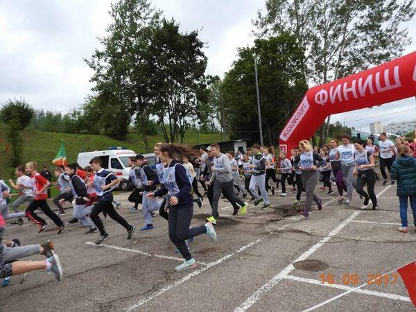 16-sentyabrya-kross-natsii-start