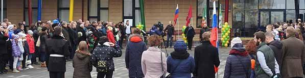 miting-v-shkole-2045-v-chest-nazvaniya-ulitsy-geroyu-rossii-d