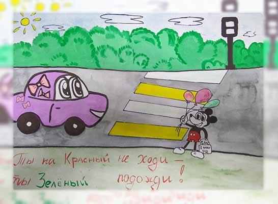 v-tselyah-profilaktiki-i-preduprezhdeniya-detskogo-dorozhno-transportnogo-travmatizma