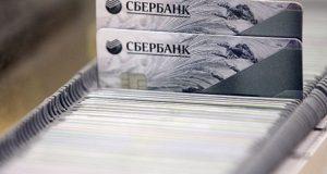 isk-na-313-000-rublej-poluchil-klient-sberbanka