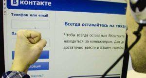 vo-vkontakte-teper-mozhno-udalyat-svoi-soobshheniya-u-poluchatelya