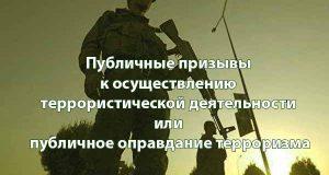 zhitel-nitsu-zelenograda-yuliyu-kotik-verbovavshuyu-v-ig-prinyato-reshenie-o-zaochnom-areste