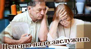 Senior couple at home reacting to many bills