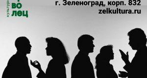 seminar-s-psihologom