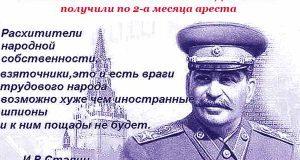 rashititeli-gos-sobstvennosti-dagestana-poluchili-po-2-a-mesyatsa-aresta