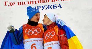 russkie-i-ukraintsy-brat-ya-navek