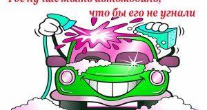 gde-luchshe-my-t-avtomobil-chto-by-ego-ne-ugnali