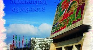den-goroda-zelenograd-03-03