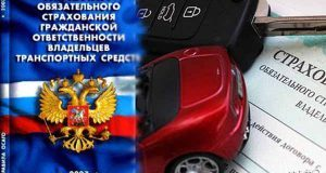 novy-e-pravila-obyazatel-nogo-strahovaniya-grazhdanskoj-otvetstvennosti-vladel-tsev-transportny-h-sredstv