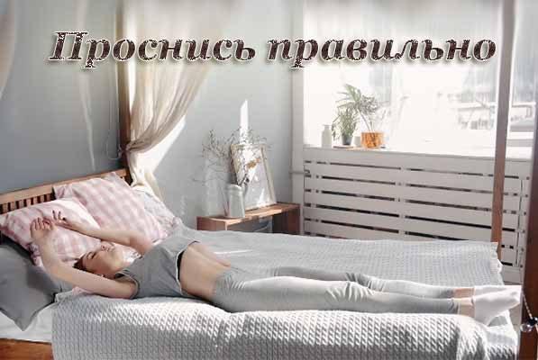 prosy-paemsya-pravil-no