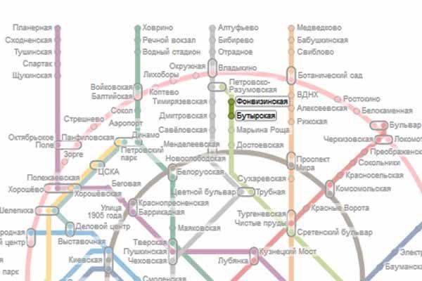 метро бутырская фото