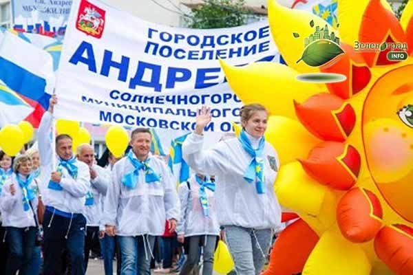 andreevka-reshila-vy-jti-iz-sostava-solnechnogorska