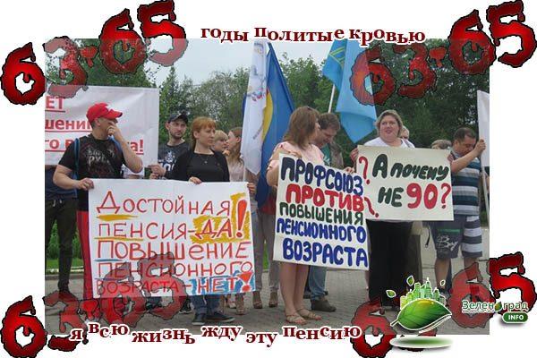 63-65-gody-polity-e-krov-yu