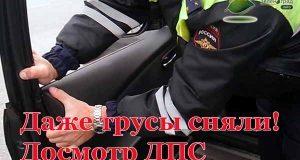 dazhe-trusy-snyali-bloger-iz-tatarstana-pozhalovalsya-na-unizitel-ny-j-dosmotr-dps