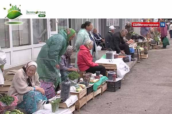 v-solnechnogorskom-rajone-ogorodniki-poluchayut-besplatny-e-torgovy-e-mesta