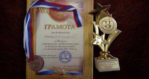 23-sentyabrya-2018-goda-zelenograd-moskva-triumf-florbol