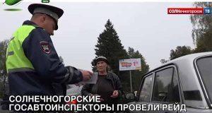 babe-kate-shtraf-500-rublej