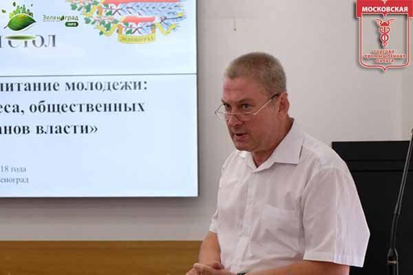 predlozhenie-k-prodvizheniyu-gto-na-gorodskoj-uroven