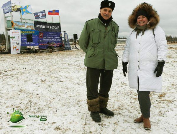 присутствовали официальные лица руководитель Ресурсного центра Гришина Мария Алексеевна