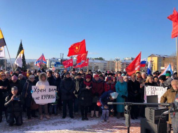 На Сахалине прошел митинг против передачи японцам Курильских островов