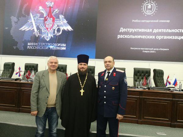На семинаре присутствовало более 250 священнослужителей Московской епархии